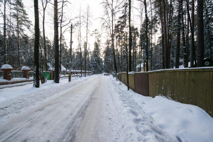 Serafimovicha Street