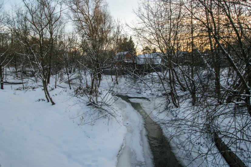 Setun river